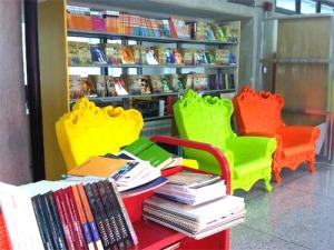 Biblioteca de Los Palos Grandes, Chacao